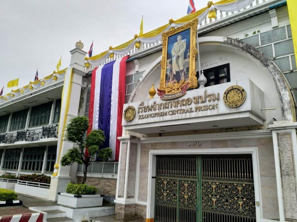 Klongprem gevangenis in Thailand